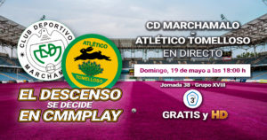 CMMPlay   Marchamalo - Atlético Tomelloso